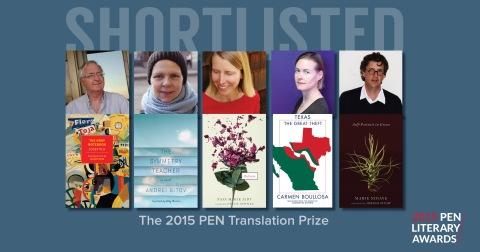 Trans Prize Shortlist-smaller